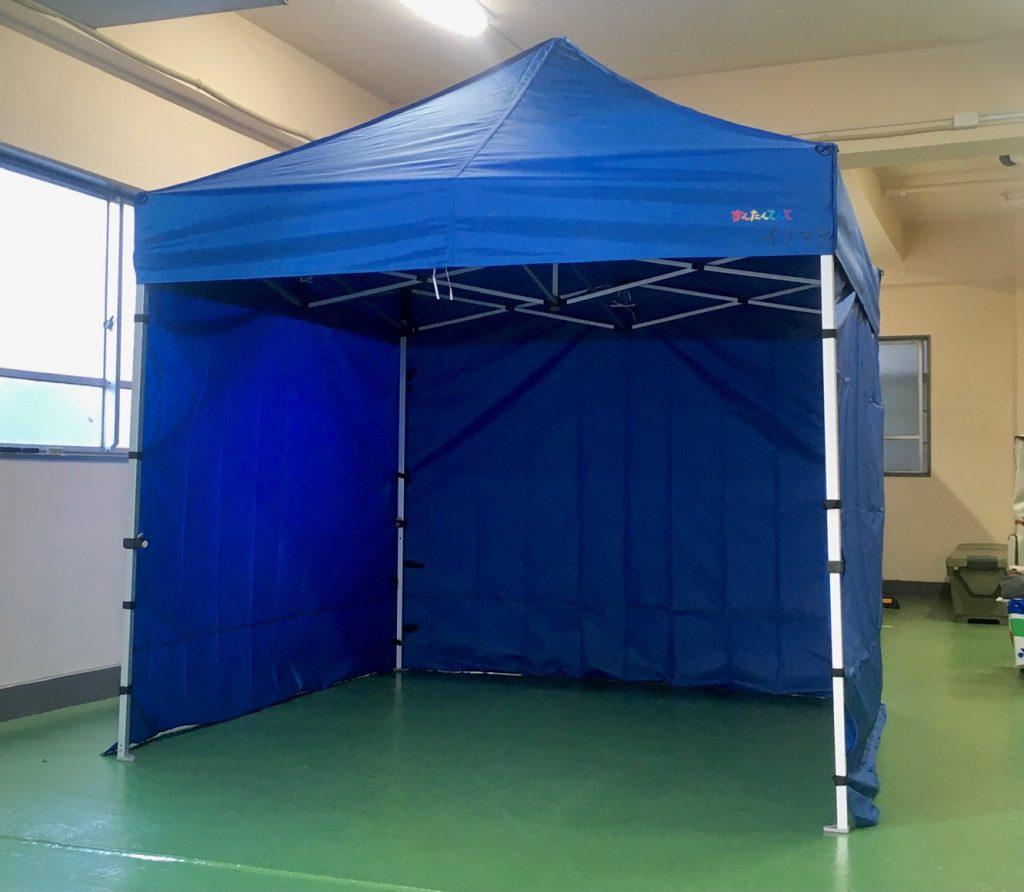 テント2.4m×2.4m画像